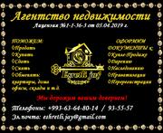 92a4c221feb23 Продам, предлагаю: Риэлторские услуги, Туркменистан, Ашхабад ... Подробнее  ... Агентство Недвижимости